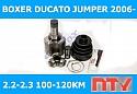 PRZEGUB WEWNĘTRZNY LEWY NTY  DUCATO 2,2-2,3 JTD BOXER JUMPER 2,2 HDI 06-